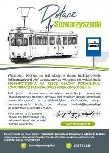 Ulotka Stowarzyszenia na rzecz Obrony Podmiejskiej Komunikacji Tramwajowej w Regionie Łódzkim.